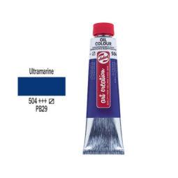 Talens Art Creation olajfesték, 40 ml - 504, Ultramarine