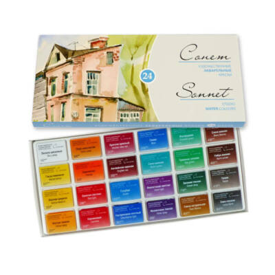 Sonnet akvarellfesték készlet, szilkés - 24 db, kartondobozban