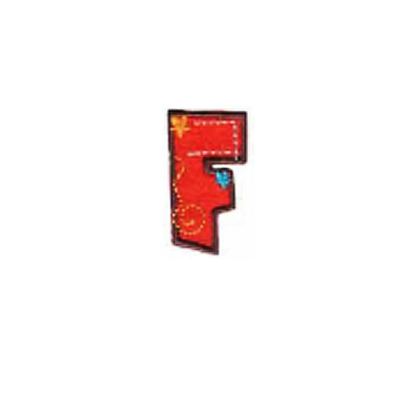 Textil betű, vasalható - F, színes